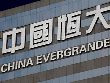 Evergrande Is Collapsing – Will Not Make Its Massive Debt Payments – 5 Times Bigger than Lehman Brothers